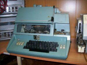 Аппаратура автоматического засекречивания телефонной информации