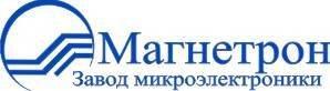 АО «Уфимский завод микроэлектроники «Магнетрон»