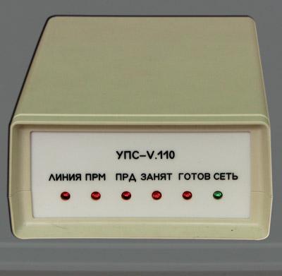 Устройство для передачи информации